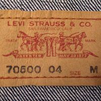 levis70500 2