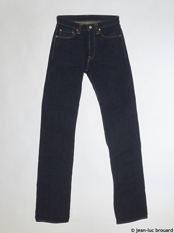 1 Iron Heart 25oz Mega Beatle Buster jeans. IHxBxHCx25oz