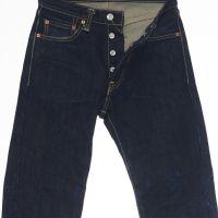 2 Iron Heart 25oz Mega Beatle Buster jeans. IHxBxHCx25oz