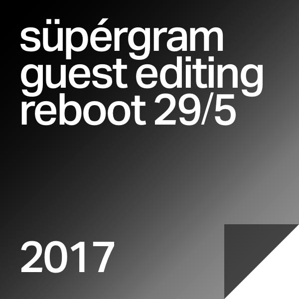 supergram BLACK@2x.png
