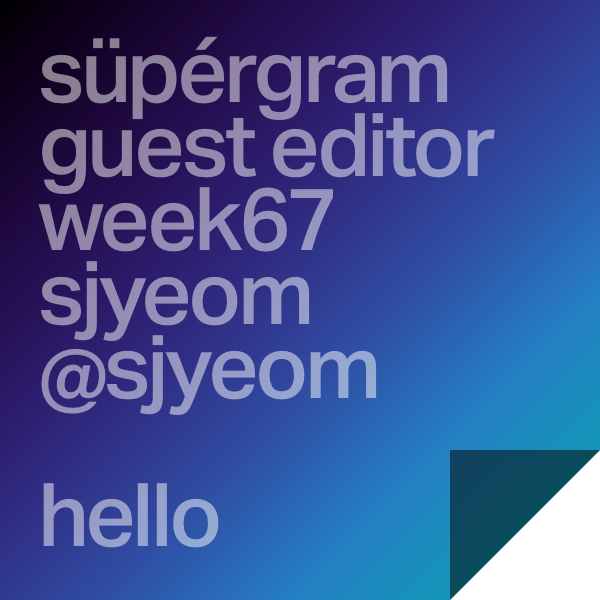 supergram BLUE@2x.png
