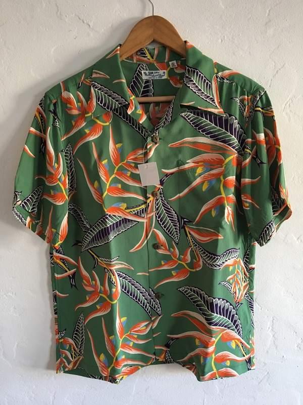 Sun Surf Aloha / Hawaiian Shirt, Rayon
