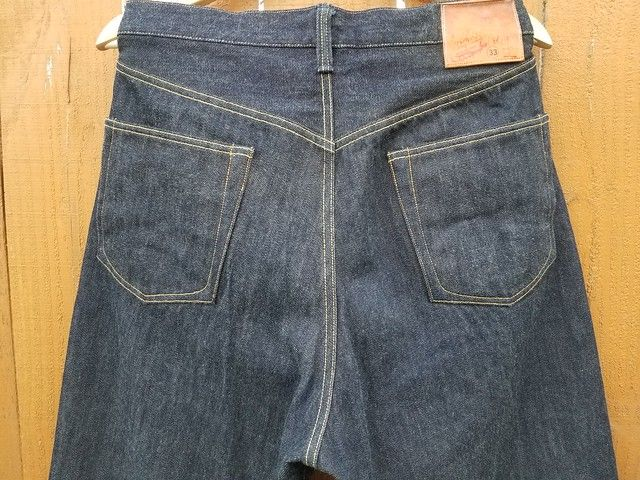 Roy Cone Memorial jeans size 33