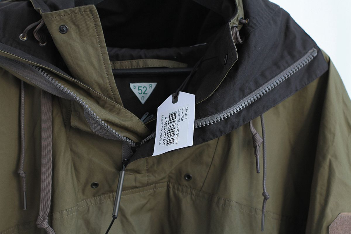 Black Rabbit JP Cayuga tactical jacket
