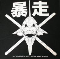 Asian_Ethics's Photo